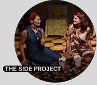 the side project theatre company